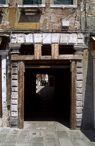 Veneice Jewish ghetto - streets