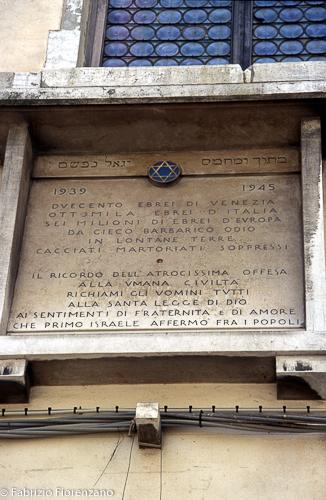 Venice Jewish ghetto- Monuments in memory to the deportated- Monumento ai deportati del ghetto